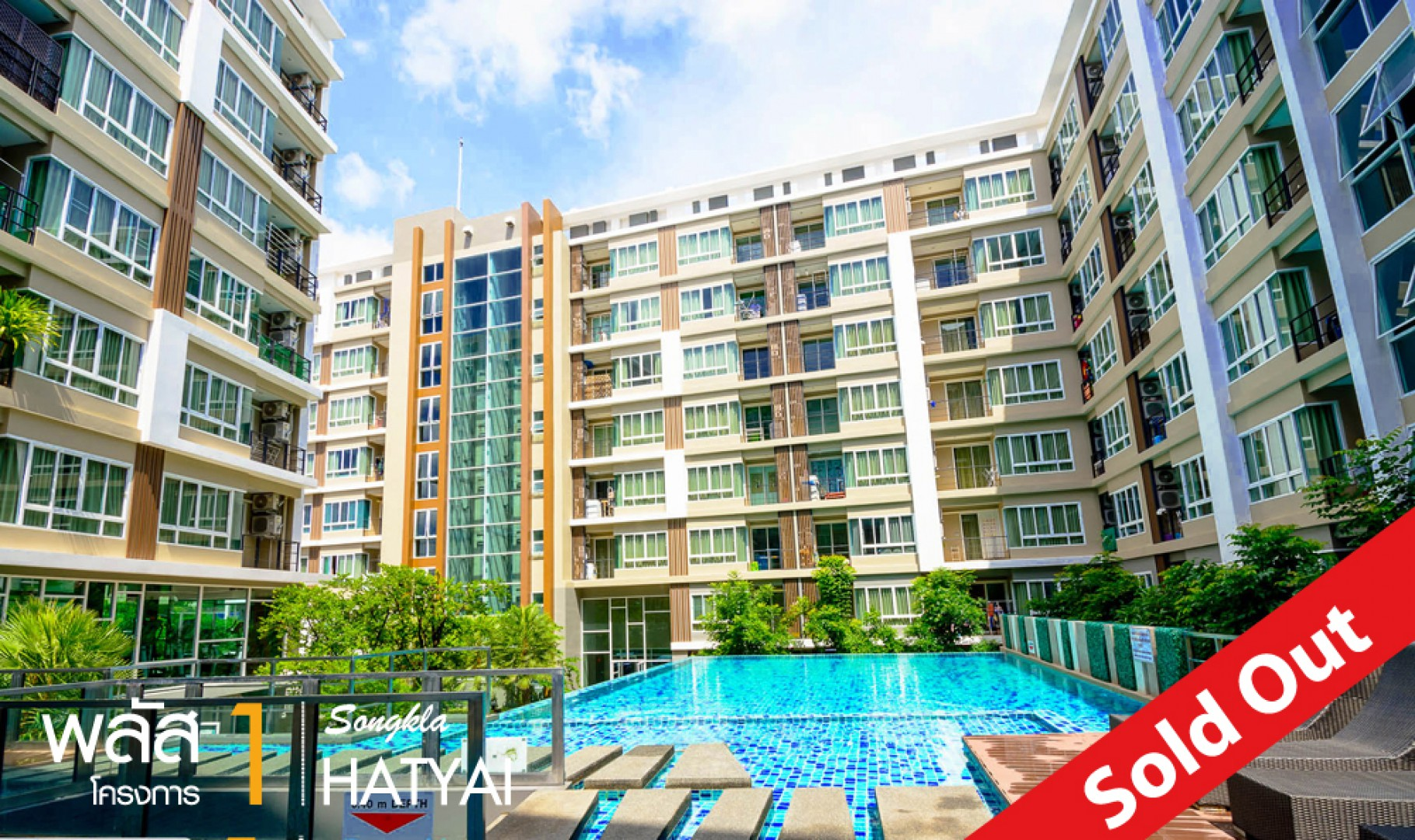 Plus Condominium Hatyai 1