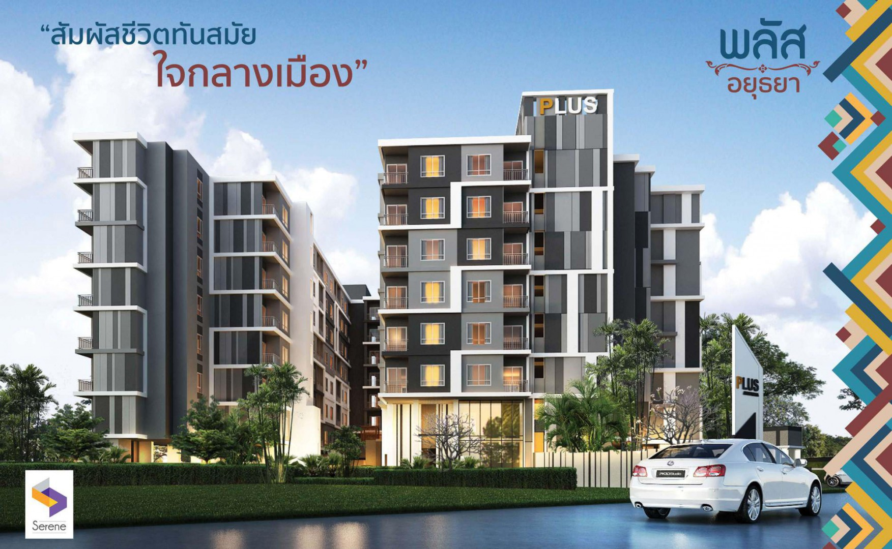 Plus Condominium Ayutthaya