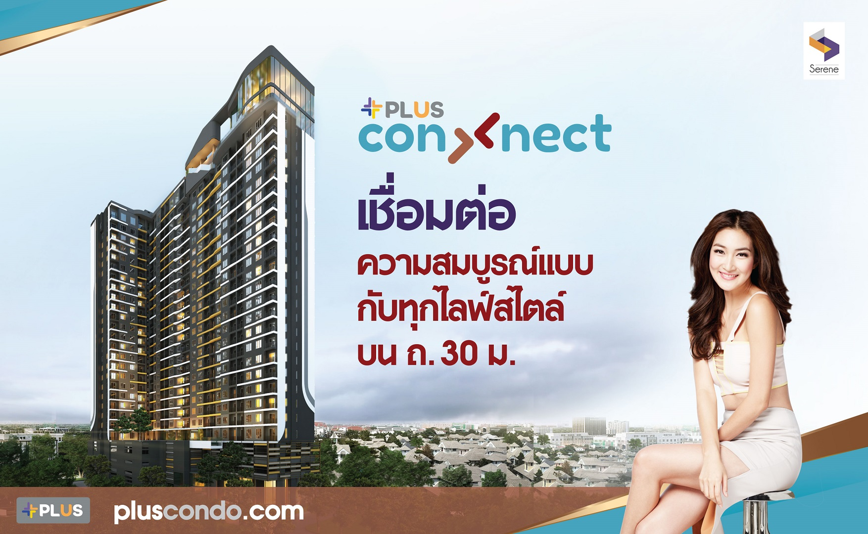 Plus Condominum Connect